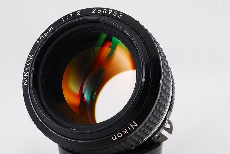 Nikon Ai-s Nikkor 50mm f1.2 Lens